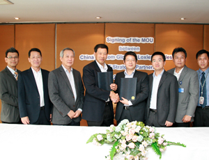 Strategic Partnership between Loxley Wireless Public Co., Ltd. and China Telecom Global Limited.