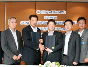 Loxley And China Telecom Jointly Propose Partnership With TOT