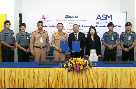 ASM Signed with U-Tapao Airport