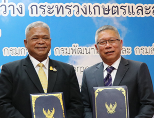 Loxley and Ministry of Agriculture MOU aim to Smart Farming