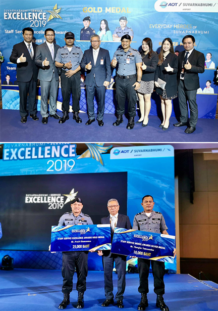 ASM Officers Got the Suvarnabhumi Service Excellence Awards 2019