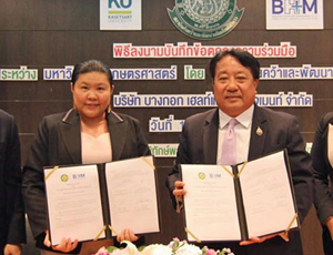 BHM Partner with Kasetsart University to Contribute Elderly Food