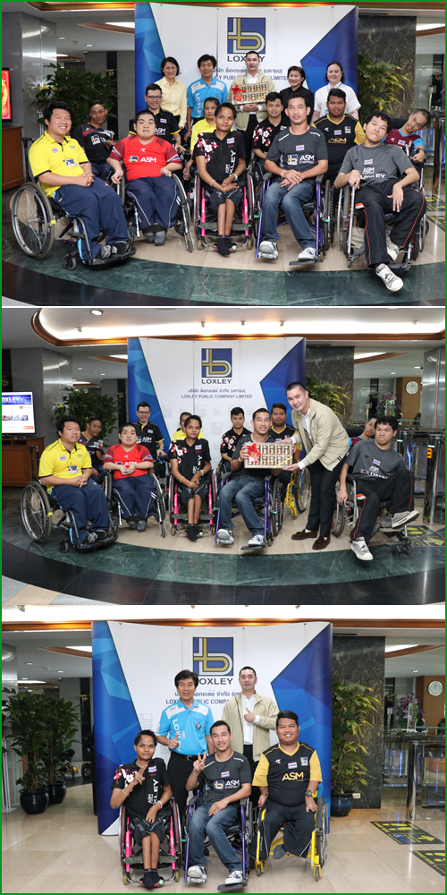 Happy New Years from National Para-Athletes