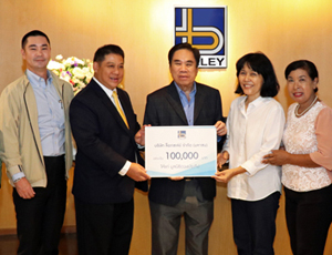 Loxley Funds Duang Prateep Foundation