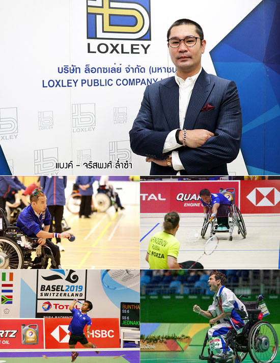 "Loxley-ASM Sport Hero Disabled Athlete Supporting Program ""Chance – Desire – Success"""
