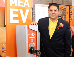 Thailand Ahead with EV: Loxley Got Charging Station from MEA